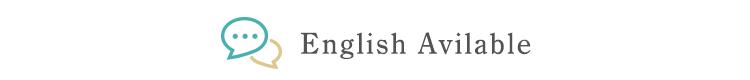 English Avilable